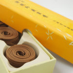 1hr-Premium-India-Sandalwood-Coil-II-WEB