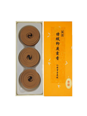 2hrs Premium India Sandalwood Coil I WEB