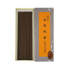 Dark-Agarwood-Incense-Stick-I