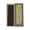 Light Agarwood Incense Stick I