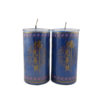 Cylinder Shortening Candle Lamp in Blue (Medium)