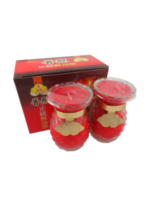 Prosperity Shortening  Candle Lamp in Red (Medium) II