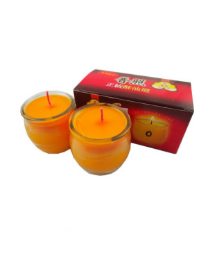 Shortening Candle Cup in Orange II