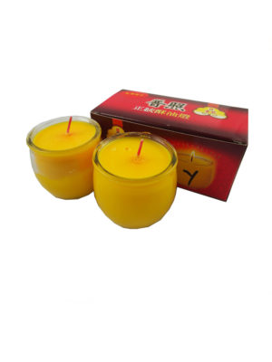 Shortening Candle Cup in Yellow II