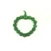Green Aventurine Bracelet (12mm) 1