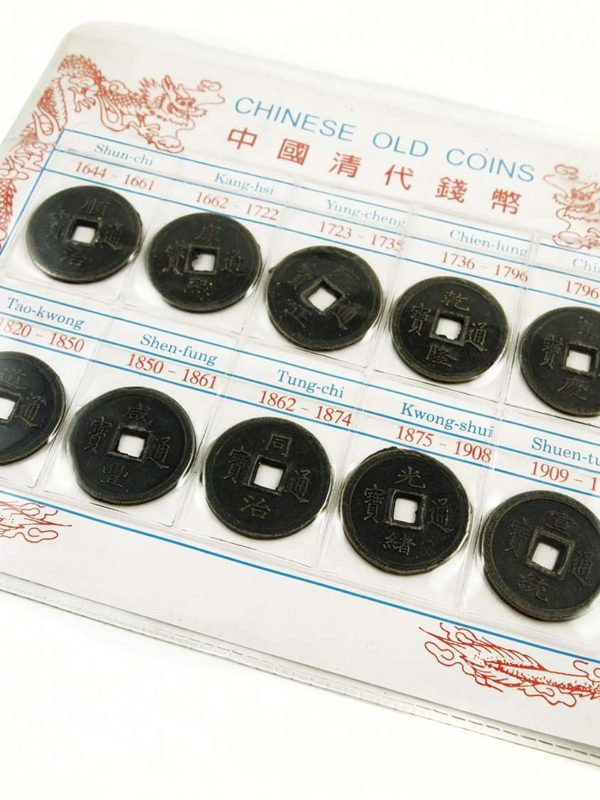 Ancient-Chinese-Coins-Set-3