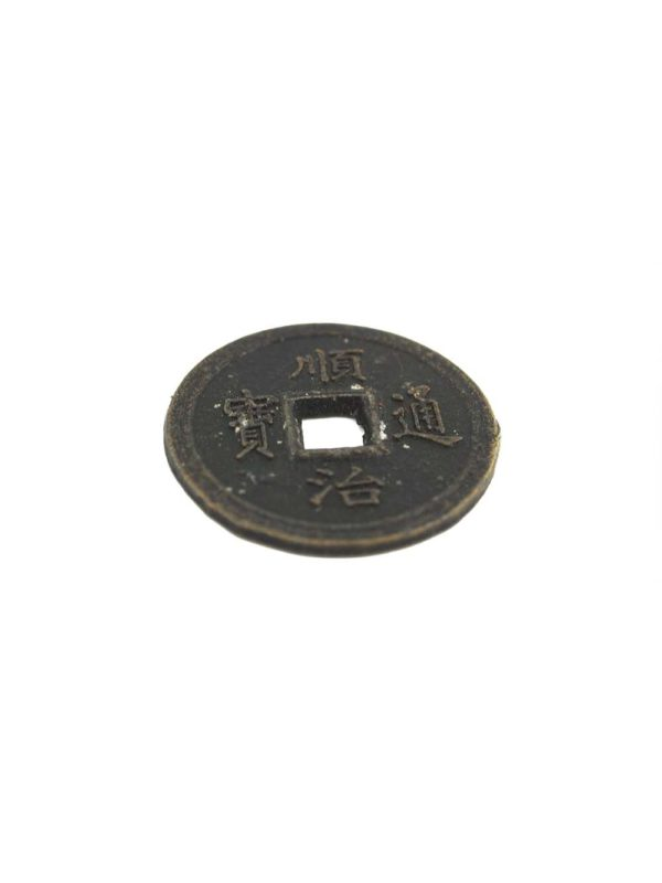 ancient-chinese-coins-set-4