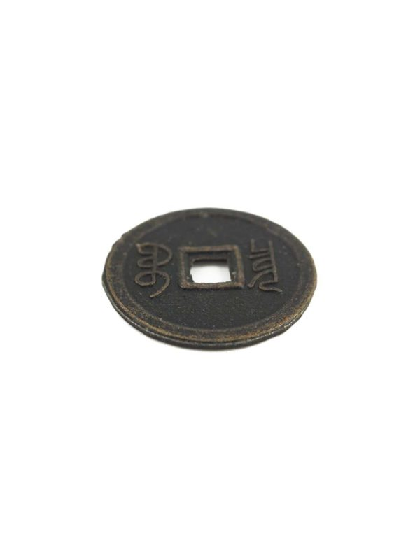 ancient-chinese-coins-set-5