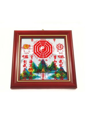 shan-hai-zhen-mirror-small-2