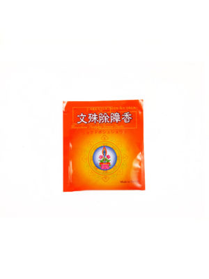 Zambala-Manjushree-Purifying-Incense-Powder-(Packet)-1