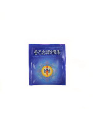 Zambala-Vajrakilaya-Purifying-Incense-Powder-Packet-1
