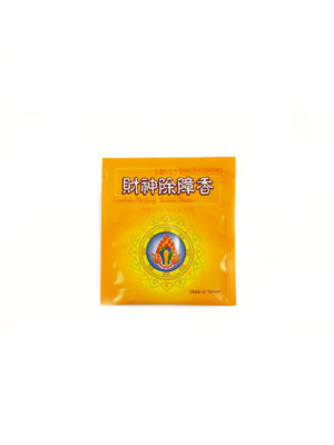 Zambala-Wealth-Purifying-Powder-Packet)-1