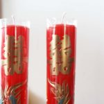 Glittery Dragon & Phoenix Candle Set 9