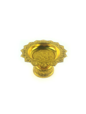 Gold Aluminum Offering Plate (16cm) 2