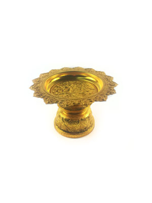 Gold Aluminum Offering Plate (18.5cm) 2
