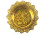 Gold Aluminum Offering Plate (18.5cm) 3