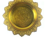 Gold Aluminum Offering Plate (26cm) 3