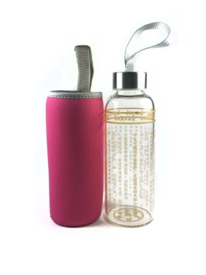 The Great Compassion Mantra Glass Water Bottle 1