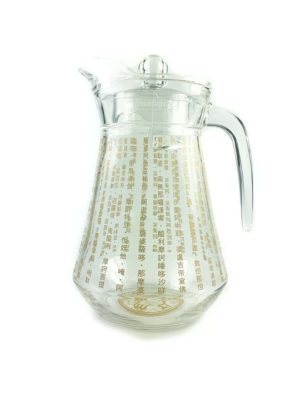 The Great Compassion Mantra Glass Jug 1