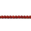 Red Coral 8mm Beads