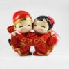 Chinese Wedding Dolls (Xi Je Liang Yuan) 1