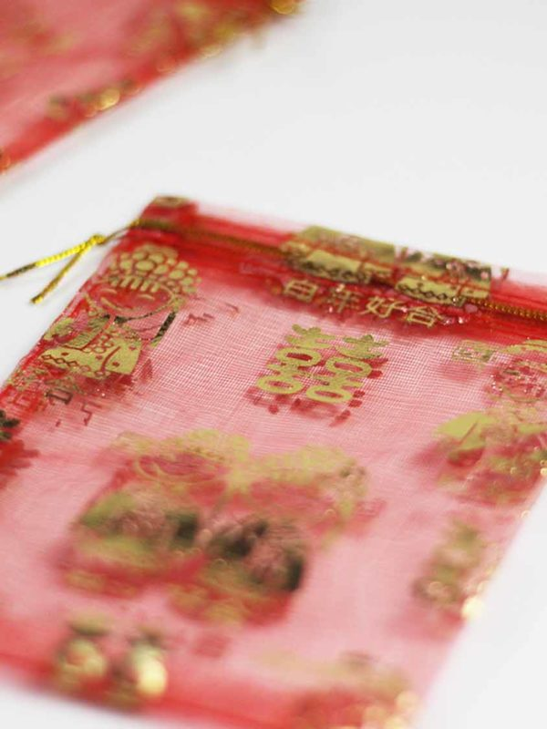 Chinese Wedding Red Pouches (Small) 2