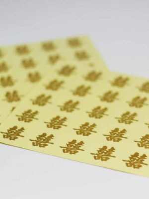 Double Happiness Gold Stickers - Calligraphy 1