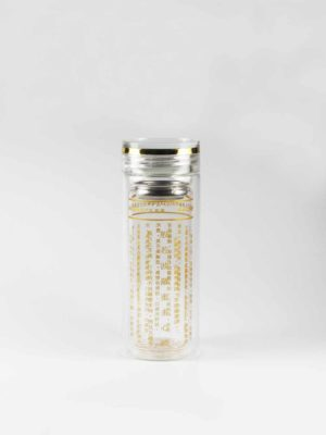 The Heart Sutra Crystal Tea Flask 1