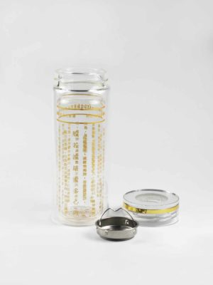 The Heart Sutra Crystal Tea Flask 4