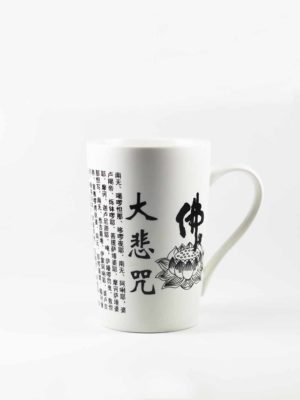 The Great Compassion Mantra Ceramics Mug 1