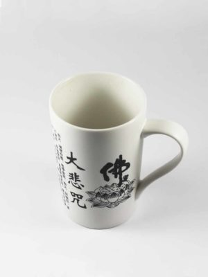 The Great Compassion Mantra Ceramics Mug 2