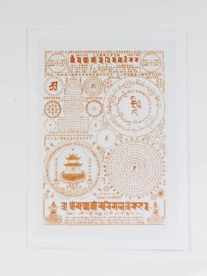 20 Gods Mantra Wheel Sticker (Brown) 1