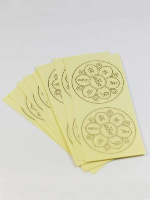 Six-syllables Mantra Sticker (Gold) 2