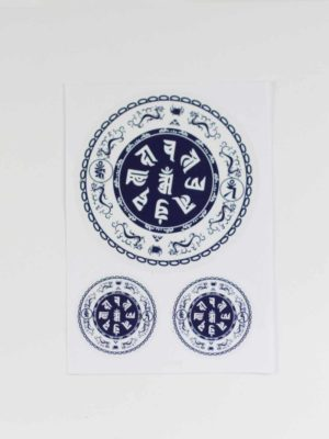 The Cundhi's Mantra Sticker (Blue) 1