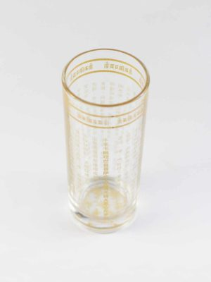 The Great Compassion Mantra Glass Cup 11