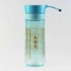 The Great Compassion Mantra Plastic Bottle Blue 1