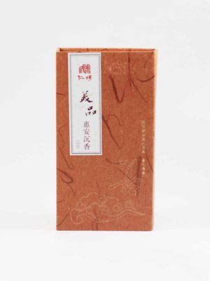Ren Ting Mei Pin Huai An Agarwood Incense Coil (2hrs) 1
