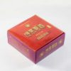 Da Yang Cleansing Purification Incense (24hrs Coil) 1