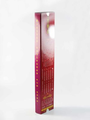 Da Yang Cleansing Purification Incense (Joss Sticks) 2