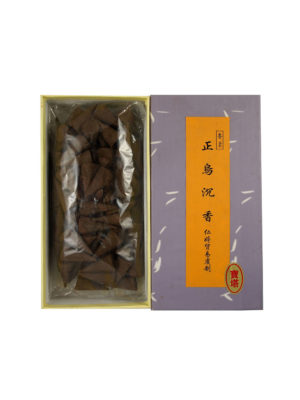 Dark Agarwood Incense Cone I