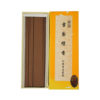 Sydney Sandalwood Incense Stick I