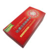 Zambala Kurukulle Purifying Incense Coils (4hrs) I