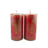 Cylinder Shortening Candle Lamp in Red (Medium)