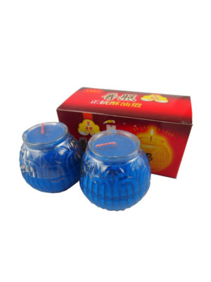 Lotus Embossed Shortening Candle Lamp in Blue (Small) II