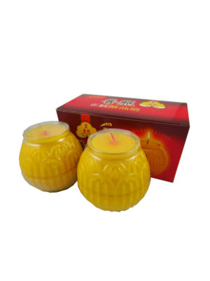 Lotus Embossed Shortening Candle Lamp in Yellow (Small) II