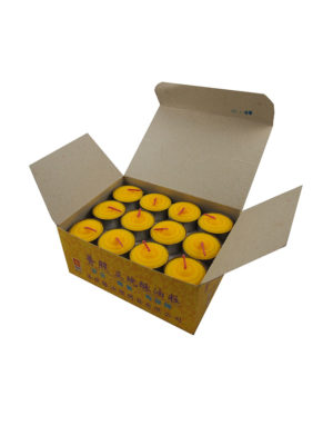 Tealight Shortening Candle in Yellow (Box)