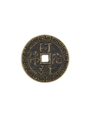 amithaba-chinese-coin-1