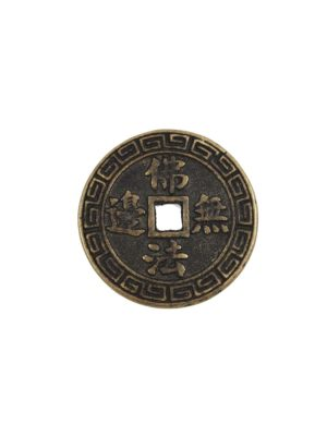 amithaba-chinese-coin-2