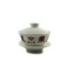White Eight Auspicious Symbols Offering Cup with Lid 1