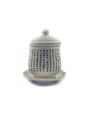 White Heart Sutra Offering Cup with Lid 2